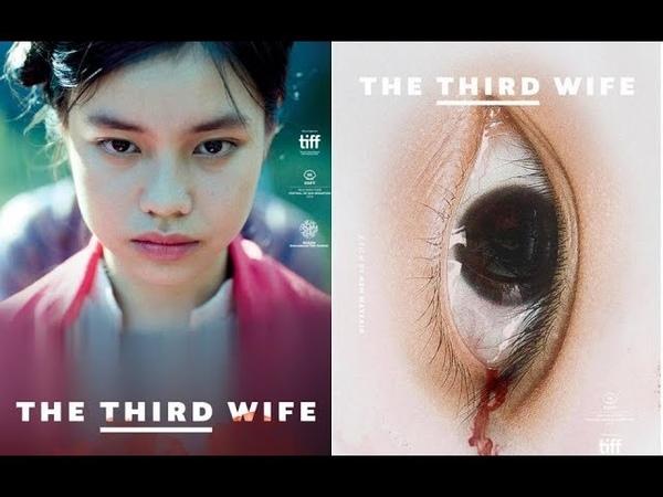 Tin mới nhất- Xuất hiện bản full phim Vợ ba giữa ồn ào dừng chiếu vì cảnh nóng
