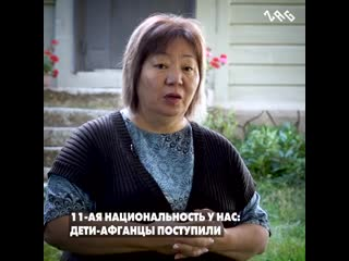Женщина, которая стала матерью больше 100 детей