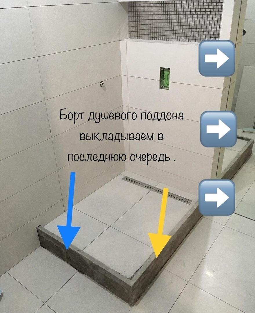 -64392368_457313913