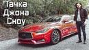 Автомобили Актеров Игры Престолов - На Каких Авто Ездит Каст Сериала
