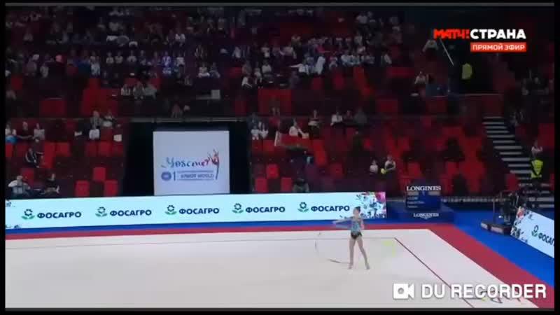 Ксения Стешиц Лента l Юниорский Чемпионат Мира 2019