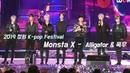 바로 여기가 Kpop 맛집! '몬스타엑스(MONSTA X)' 보러 놀러오세yo🦹🏻(Full ver.) | Alligator, 폭우 | 직캠(191011)