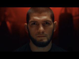 Промо UFC 242: Хабиб vs Порье