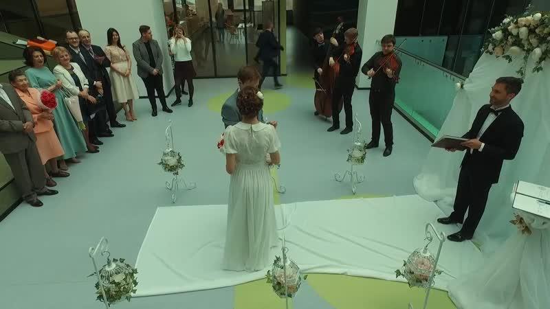 Свадьба в Иннополисе