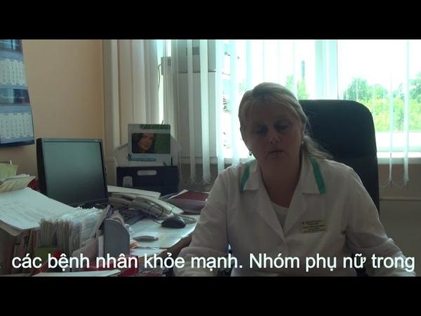 VIÊN NẾN VITAPRINOL. Phản hồi của các bác sĩ về sử dụng Vitaprinol trong phụ khoa