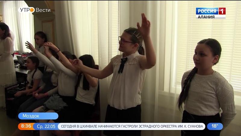 В Моздокском храме Успения Божией Матери прошел традиционный семейный праздник