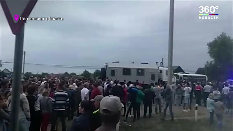 Подробности народного схода под Пензой в Чемодановке цыгане, ОМОН, власти