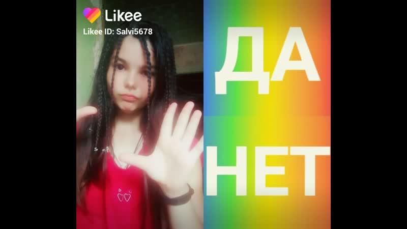 Like_2019-07-19-10-27-06.mp4