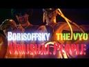 Borisoffsky feat. the Вйо - Незвичні люди (remix 2019) Премьера