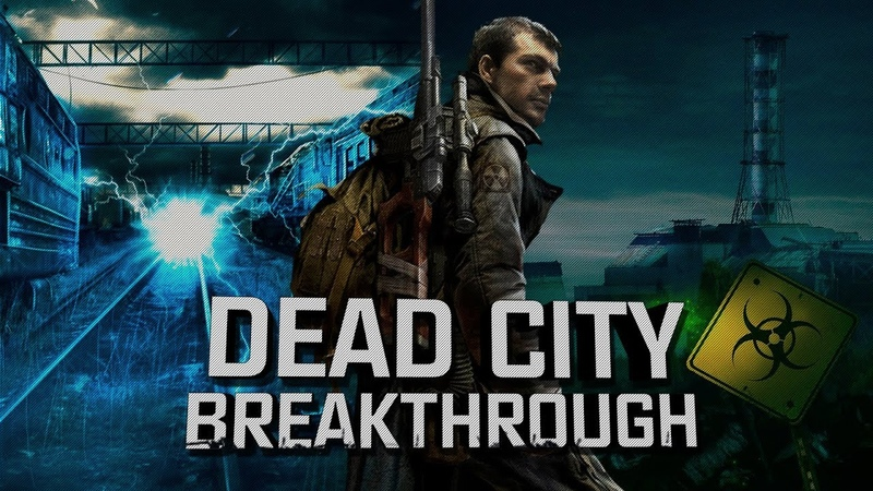 Обзор S.T.A.L.K.E.R. Dead City Breakthrough
