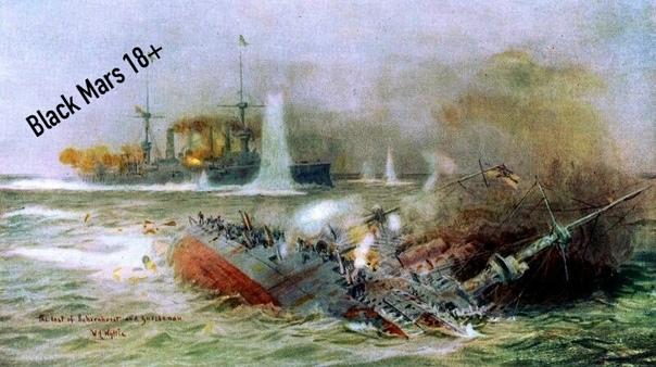 На дне Атлантики обнаружили погибший 105 лет назад немецкий крейсер