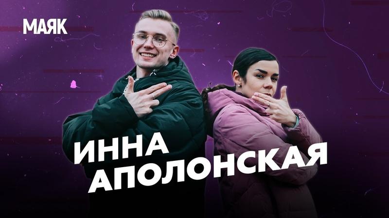 Инна Аполонская как весёлая гоугошница стала эталоном танцевального вкуса МАЯК