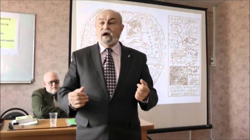 В А Чудинов русские надписи на Этрусских зеркалах