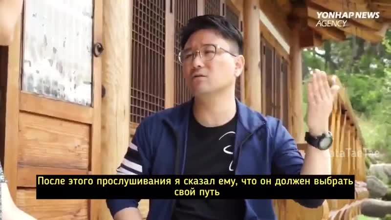 Учитель Чимина о нем
