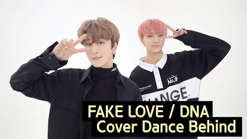 Newkidd 뉴키드 FAKE LOVE / DNA Cover dance Behind