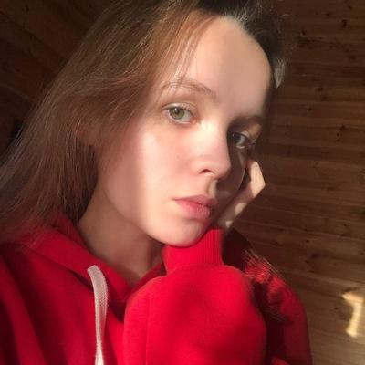 Даша Дерябина
