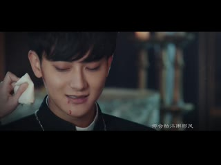 x Liu Yuning - The Legendary Man (OST Hot-Blooded Youth)