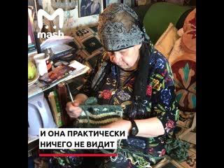 Слепая старушка из Магадана вяжет носки для врачей