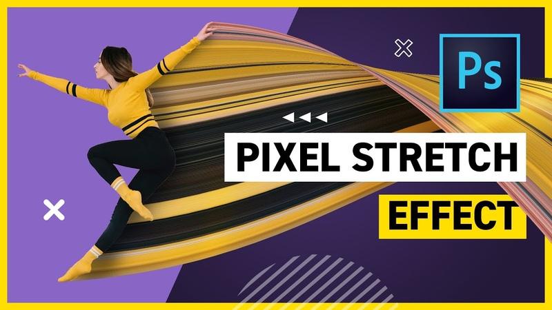 Pixel Stretch Effect in Photoshop CC 2019