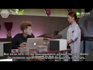 РУСС. САБ  @ The Brightest Star in the Sky Episode 1 / 44