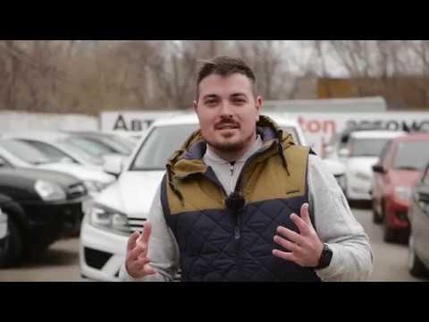Автосалон Boston, команда профессионалов! О том, как купить честный и проверенный автомобиль.