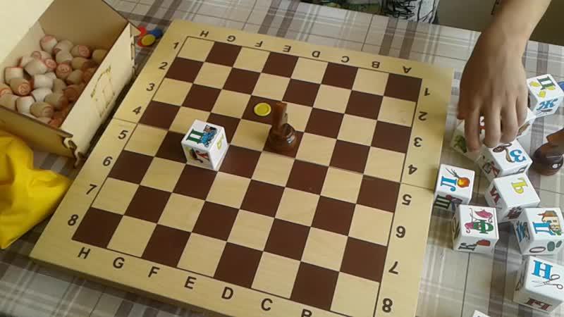Видео урок Шахматы с нуля в домашних условиях Конь