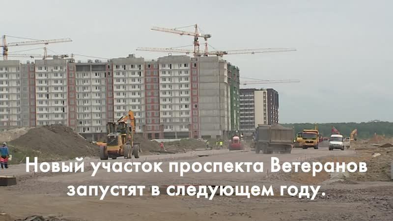 Новый участок проспекта Ветеранов запустят в следующем году