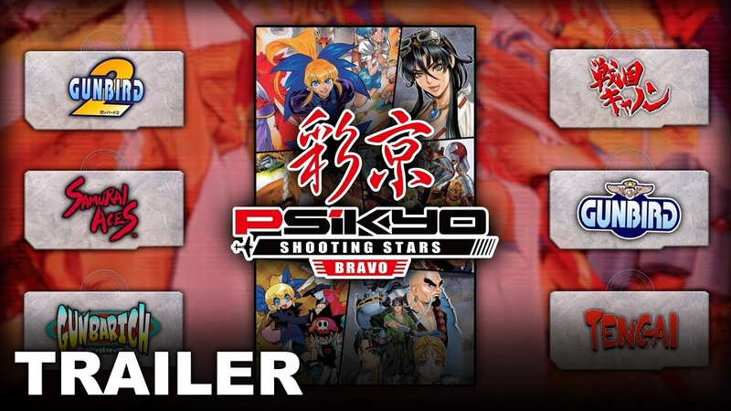 Psikyo Shooting Stars Bravo - Gameplay Trailer (Nintendo Switch)