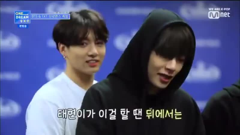 190718 MNet One ep 4 with BTS Taekook moment