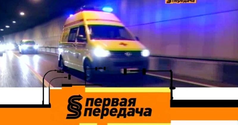 Спорная помеха для скорой помощи и новая уловка от автосалона