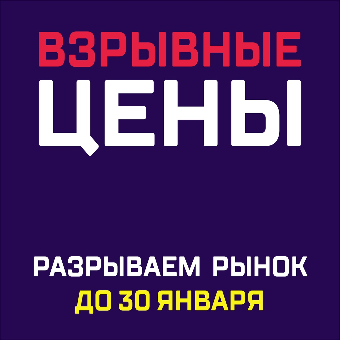 -64392368_457316187