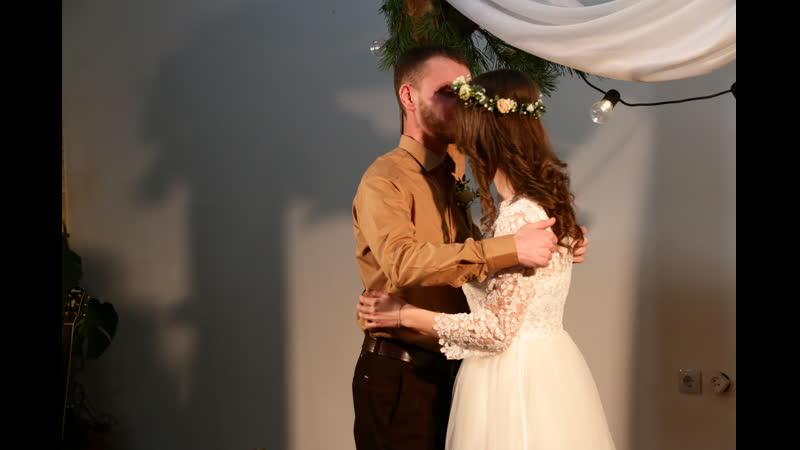 Wedding 10'01'2020 Любовь никогда не перестаёт