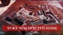 Black lives matter по-россиянски / Форт святого Духа / Слава Русским воинам-героям!