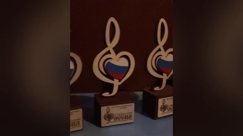 Фестиваль патриотической песни Россия в сердце моем