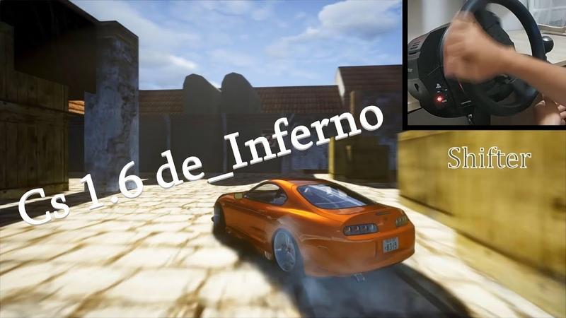 Drifting In CS 1.6 on de_Inferno
