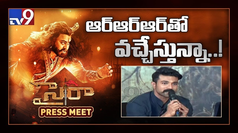I may try Bollywood after 'RRR' Ram Charan 'Sye Raa' Teaser launch TV9