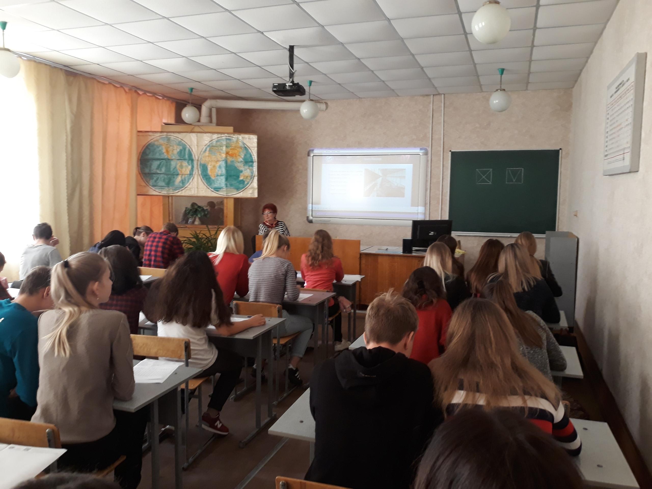 Акция Русского географического общества «Географический диктант»