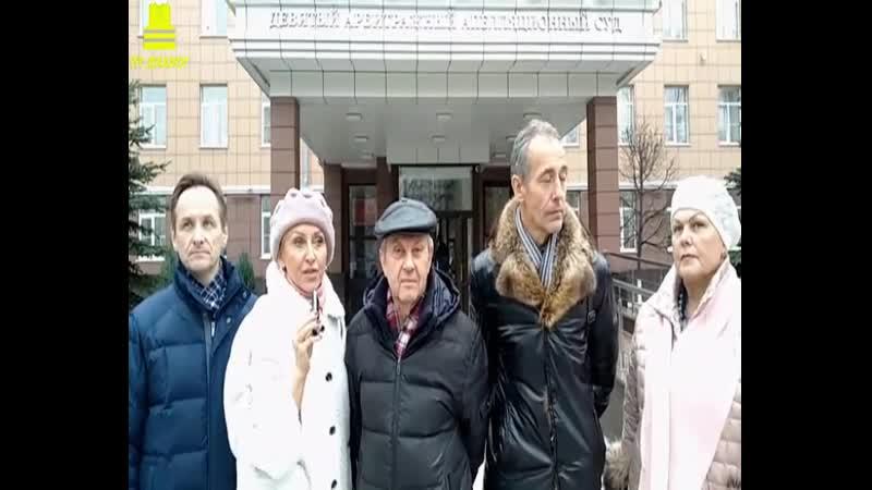 Очередная Победа учредителей и координаторов ПТ «Диалог» в Девятом Апелляционном Арбитражном Суде!