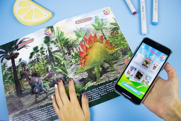 Живые энциклопедии 3DКНИГИ - новинка для ваших детей приятное с полезным. Ваш ребенок получит только положительные эмоции от нашей книгиЯркие и красочные иллюстрацииНесколько сценариев
