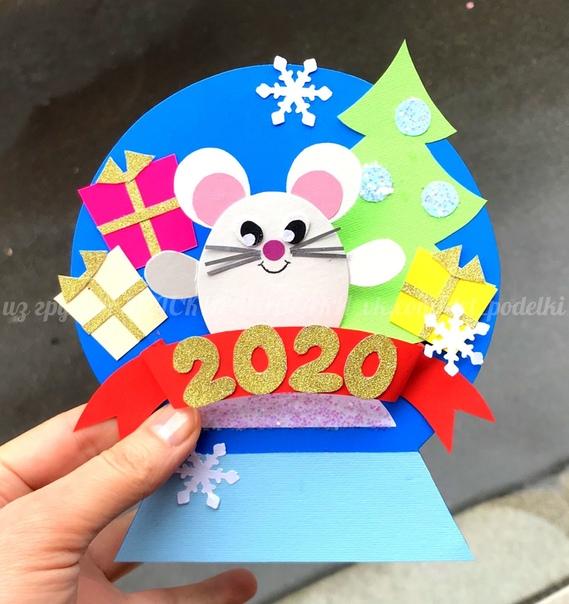Зимние новогодние поделки - символ 2020 - открытка «Снежный шар с мышкой» Шаблон прилагается!