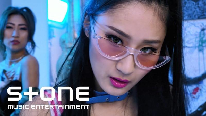 걸카인드XJR (GIRLKIND XJR) - 머니토크 (MONEY TALK) Teaser