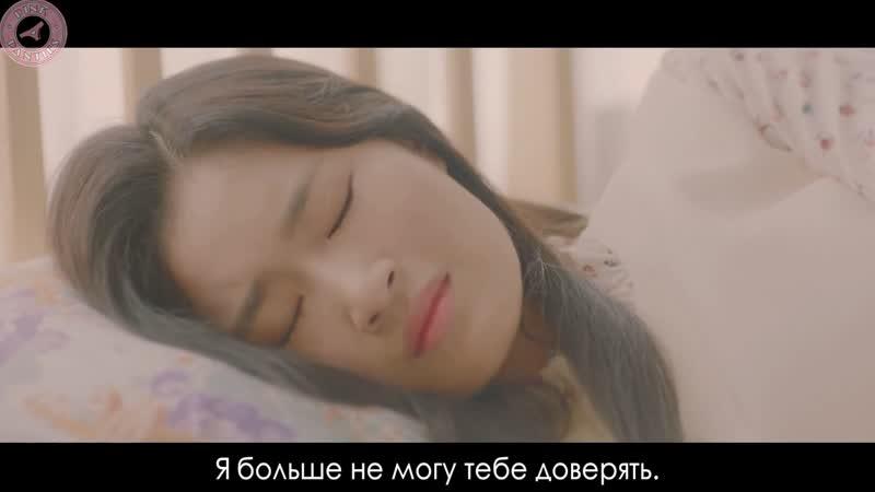 Wheein (MAMAMOO) – Good bye (prod. Jungkey) [рус.саб]
