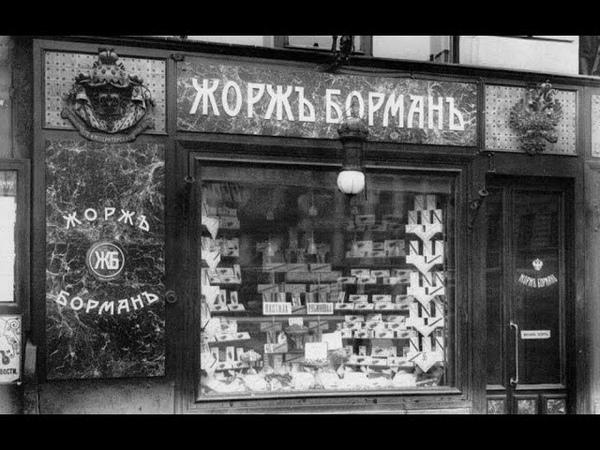 Открылся магазин Жоржа Бормана с шоколадной мастерской Стародрук 20 января