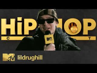 LILDRUGHILL показал свою студию MTV Россия / MTV Hip-Hop Chart