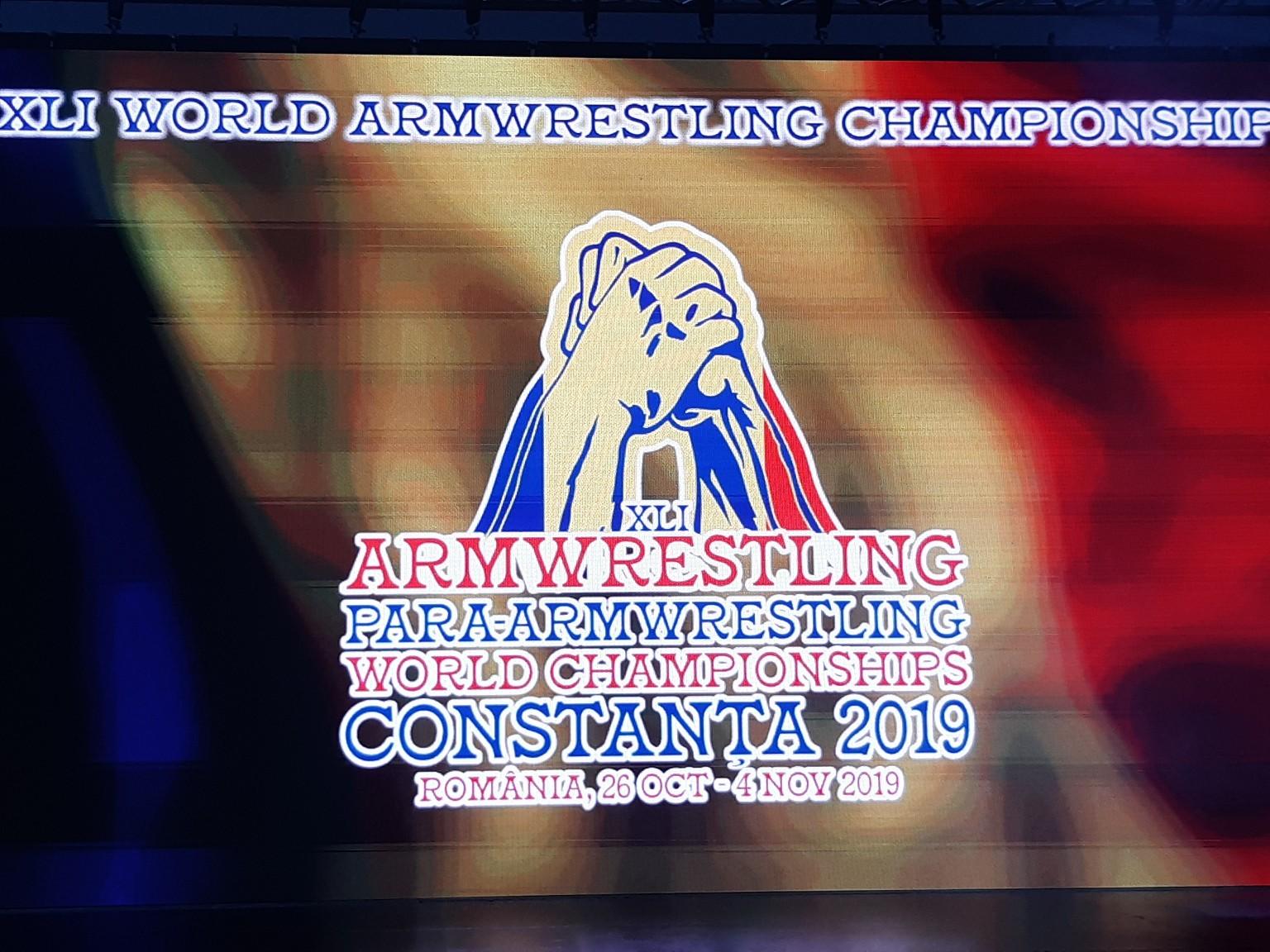 Вчера стартовал 41 Чемпионат Мира по армрестлингу.