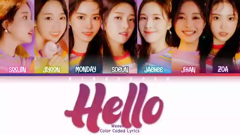 Weeekly 위클리 Hello Lyrics Han Rom Eng Color Coded Lyrics 가사