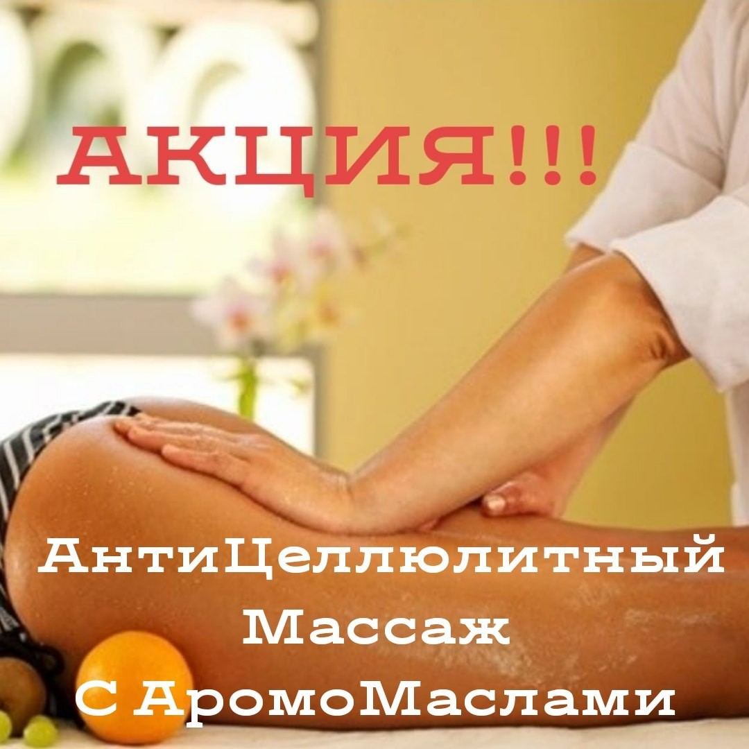 ❤ #МАСТЕР Светлана Небольсина