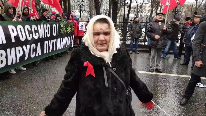 Президентов нам не надо сами сможем управлять Бабушка высказалась на шествии в Москве 23 02 2020