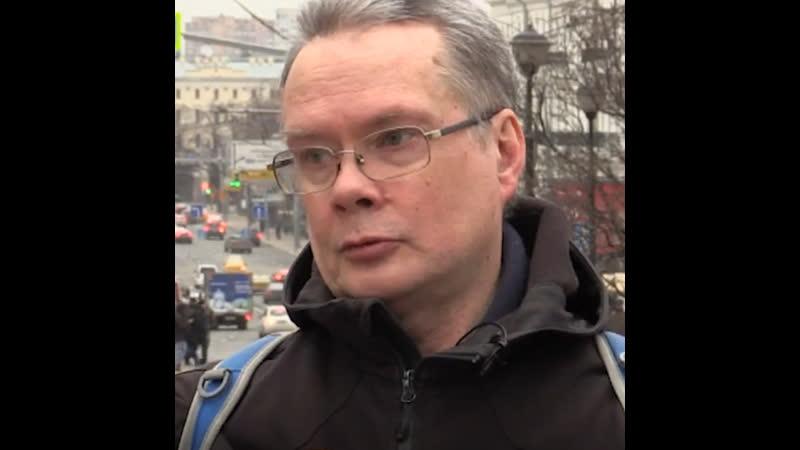 Физик ядерщик ищет в Москве источники радиации