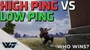 HIGH vs LOW PING Who wins Who has the advantage PUBG